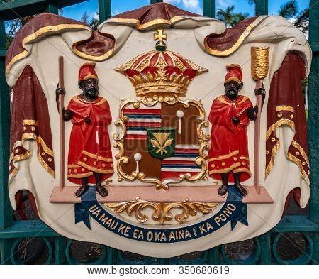 Honolulu  Oahu, Hawaii, Usa. - January 10, 2012: Closeup Of Hawaii Coat Of Arms With State Motto Is