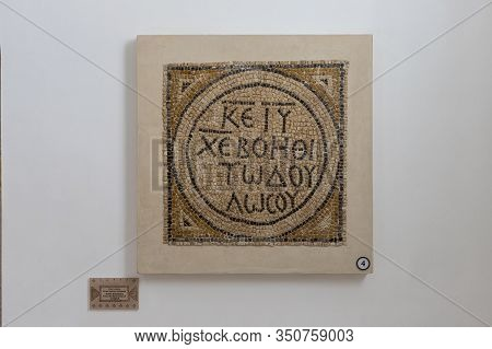 Jerusalem, Israel, January 25, 2020 : The Partially Preserved Mosaic - Greek Inscription From The Ea