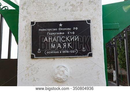 Anapa, Russia - January 28, 2020: Old Sign Board