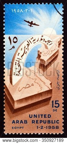 Egypt - Circa 1958: A Stamp Printed In Egypt Issued For The Founding Of United Arab Republic (uar) S