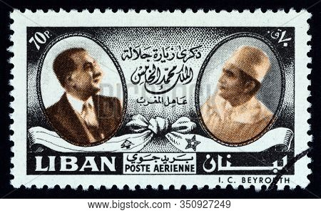 Lebanon - Circa 1960: A Stamp Printed In Lebanon Issued For The Visit Of King Mohammed V Of Morocco