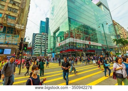 Hong Kong, China - December 5, 2016: Asian People In Isquare Shopping Center Located In Nathan Road,