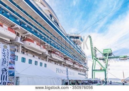 Tourist Are Boarding The Diamond Princess Cruise In Takamatsu Port, Japan.