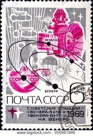 02 08 2020 Divnoe Stavropol Territory Russia Postage Stamp Ussr 1969 Space Exploration Venus And Rad