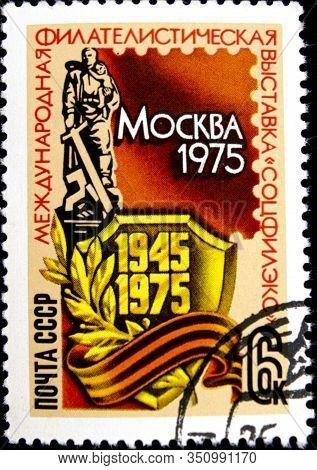 02 08 2020 Divnoe Stavropol Territory Russia Postage Stamp Ussr 1975 International Stamp Exhibition