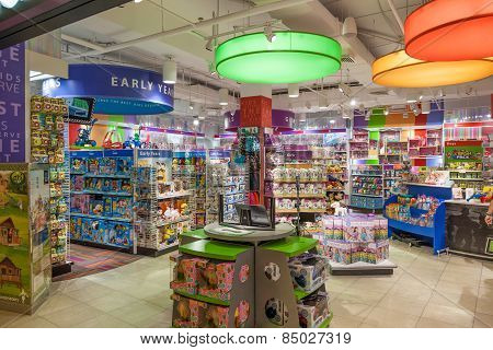 Toy Shop In Kuwait