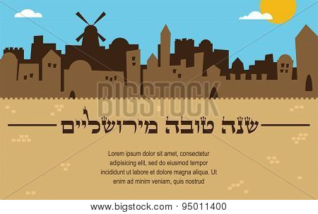 skyline of old city of Jerusalem. rosh hashana , jewish holiday, card