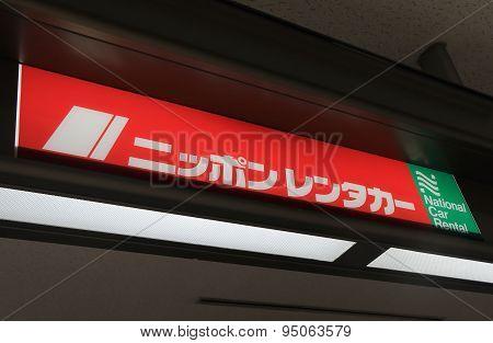 Nippon rent a car National car rental Japan