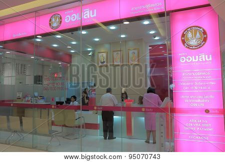Government Saving Bank Thailand