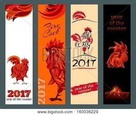 Vertical Banners Set with 2017 Chinese New Year symbol fire cock. Translation integrated hieroglyphs: Red Rooster. Vector illustration.