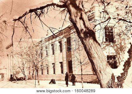 School 21 in Samarqand Uzbekistan 1954. President Islam Karimov studied at this school