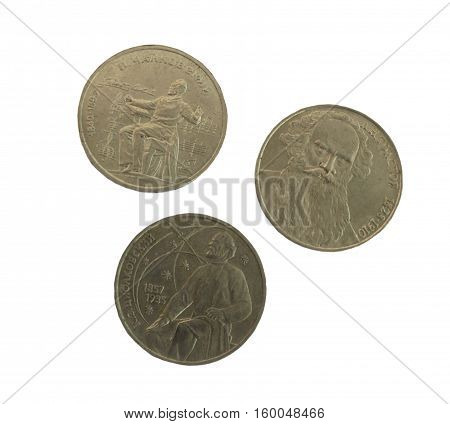 Expired soviet rubles with Pyotr Tchaikovsky Tolstoy Konstantin Tsiolkovsky. Old money isolated on white background