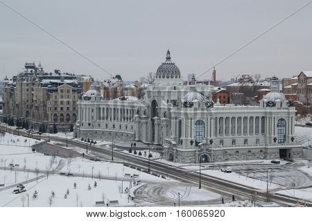 Kazan, Russia, 3 december 2016, Ministry of Environment and Agriculture of Tatarstan at winter day, horizontal