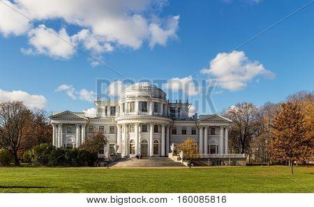 Saint-Petersburg Russia - October 16 2013: Elagin Palace in the autumn park