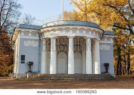 Saint-Petersburg Russia - October 16 2013: pavilion in the central park the architect Rossi