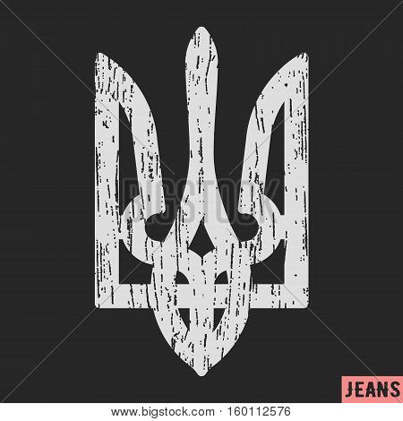 T-shirt print design. Trident vintage stamp. Coat of arms of Ukraine. Printing and badge applique label t-shirts jeans casual wear. Vector illustration.