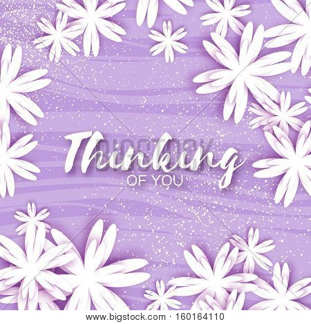 Cute Origami Floral Greeting Card with place for text. Beautiful spring bouquet with White Flower paper cut style on purple violet line background. Summer seasonal vector illustration.