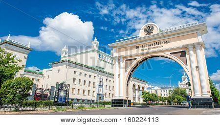 Ulan-Ude, Russia - July 30th 2016: Triomphe Tsar's Gate