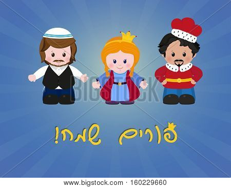 Jewish holiday of Purim. Greeting card with Esther Mordecai and Achashverosh and with hebrew text Happy Purim. Vector illustration of fun characters in cartoon style on blue background.