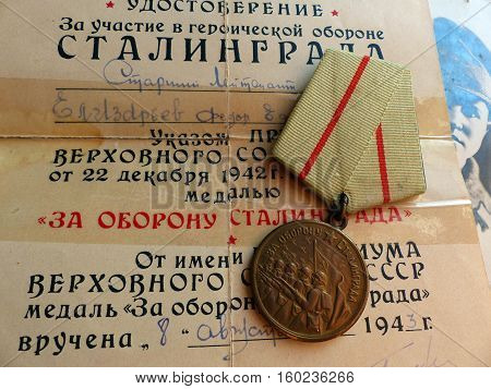 Certification awards (8 August 1943) and the medal