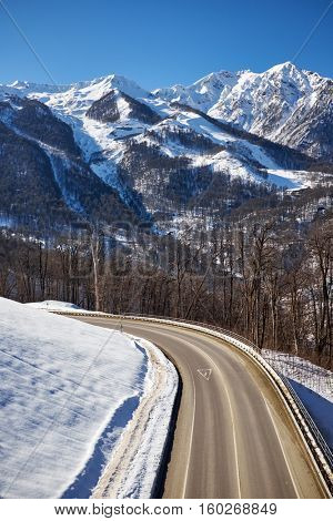 Winter mountains panorama with ski slopes. Caucasus
