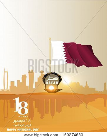 Background On The Occasion Qatar National Day Celebration