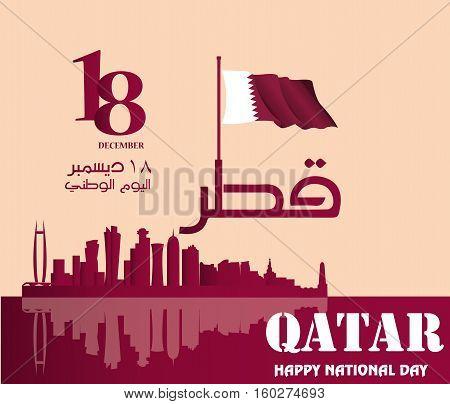 Qatar-3005-01.eps