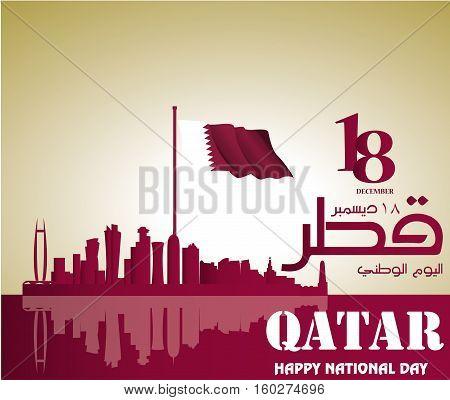 Qatar-3007-01.eps