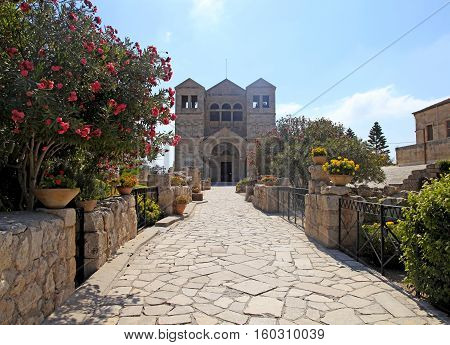 Footpath to Basilica of the Transfiguration Mount Tabor, Galilee, Israel