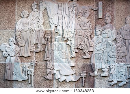 Xi'an, Shaanxi Province, China - November 10, 2016: View Of  Carving On The Wall Big Goose Pagoda Of
