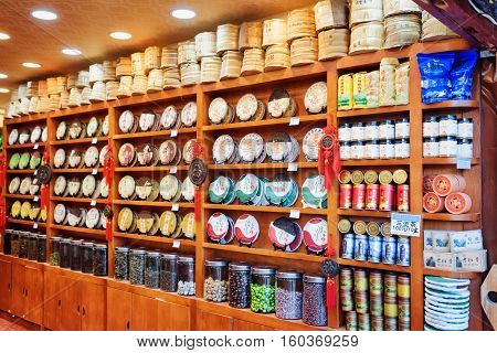 Wide Range Of Traditional Chinese Tea In The Old Town Of Lijiang