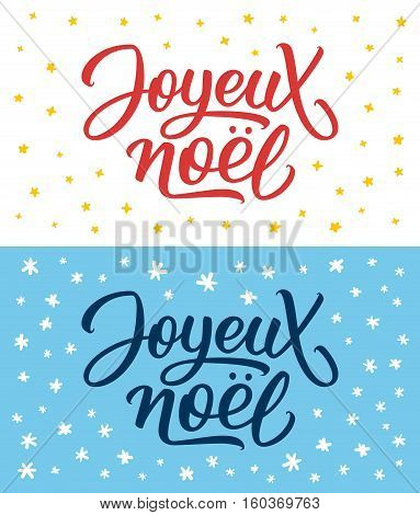 Joyeux Noel retro flat greeting cards or flyers set with lettering. Merry Christmas greetings text on french.