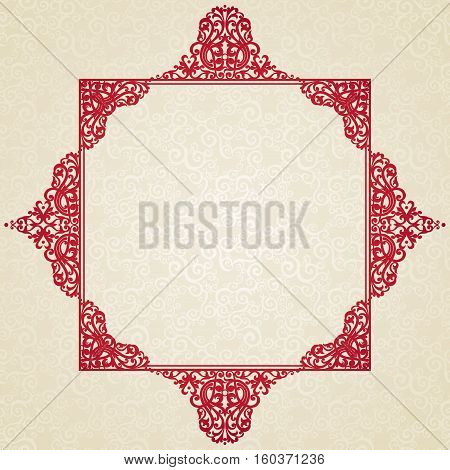 Vector Vintage Frame In Victorian Style.