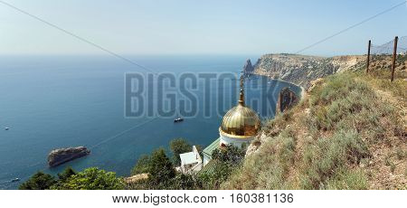 Panoramic View Of Cape Fiolent With St. George Monastery, Sevastopol.