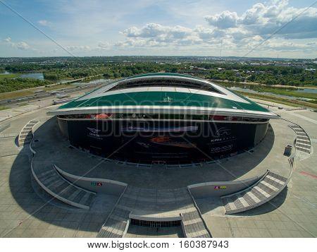 Kazan Sport Palace .Sport Arena. is a sport stadium in the Kazan, capital of Tatarstan in Russia.