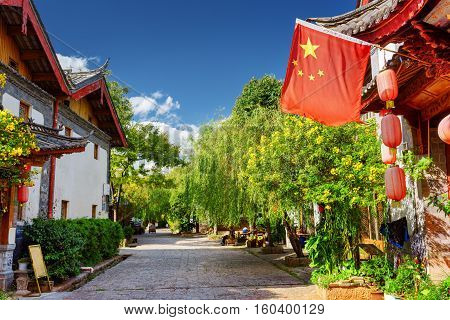 The Flag Of China (red Flag With Five Golden Stars), Lijiang