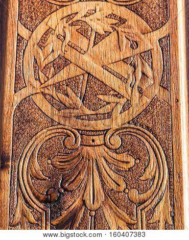 Freemasonry Door Entrance Detail