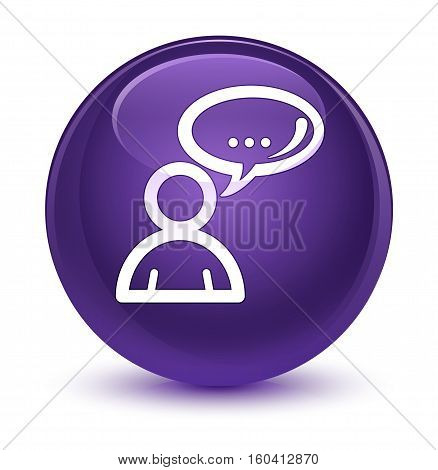 Social Network Icon Glassy Purple Round Button
