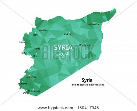 Vector polygonal map of Syria - Syrian Arab Republic - and its capitals governorates