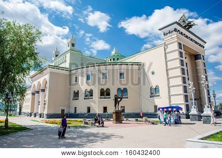 Ulan-Ude, Russia - July 30th 2014: Buryat State academic opera and ballet theater of the Order of Lenin of Gombo Tsyrenzhapov on Theatre Square.