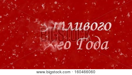 Happy New Year Text In Russian Turns To Dust From Left On Red Background