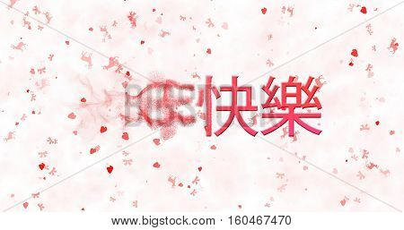 Happy New Year Text In Chinese Turns To Dust From Left On White Background