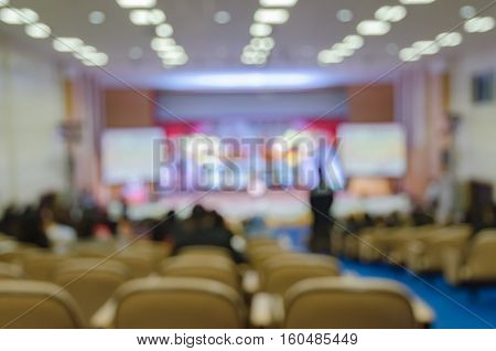 Abstract Blurred Photo Of Seminar Room