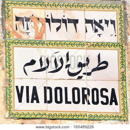 JERUSALEM ISRAEL 27 10 16: Sign Via Dolorosa is a street within the Old City of Jerusalem, held to be the path that Jesus walked on the way to his crucifixion.