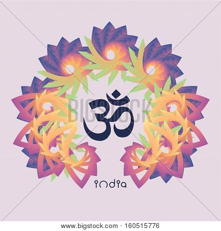 Logo lotus . Indian style . Gentle color . Background pattern mandala petals of lily. Line length of Buddhism yoga and spa salon