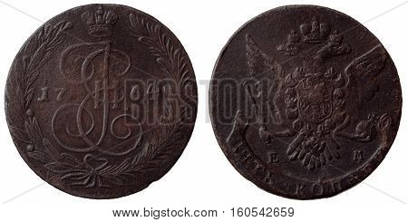 Antique russian coin 5 kopecks 1764 Eagle EM dark brown copper both sides isolated on white background