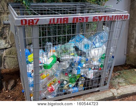 Yalta, Russia - November 12, 2015: The garbage container for gathering empty plastic bottles