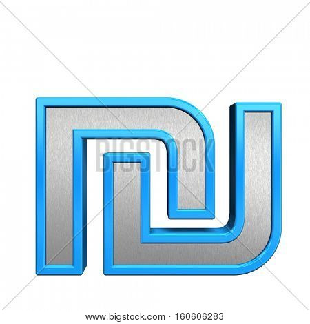Sheqel sign from brushed silver with blue frame alphabet set, isolated on white. 3D illustration.