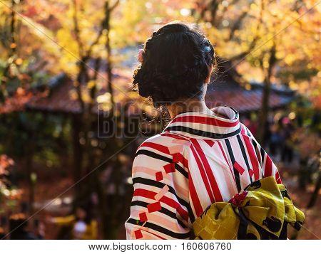 Kimono Girl At Eikando Temple At Autumn, Kyoto