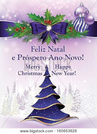 Feliz Natal e um Prospero Ano Novo! (Merry Christmas and Happy New Year) - Portuguese greeting card for winter holiday season. Print colors used. Size of a postcard.